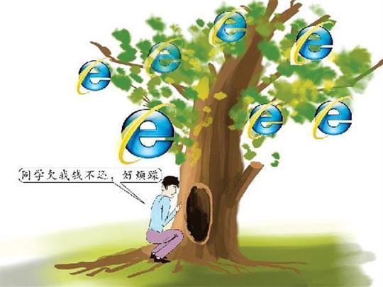 树洞是什么意思?